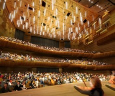 Hamer Hall - Arts Centre